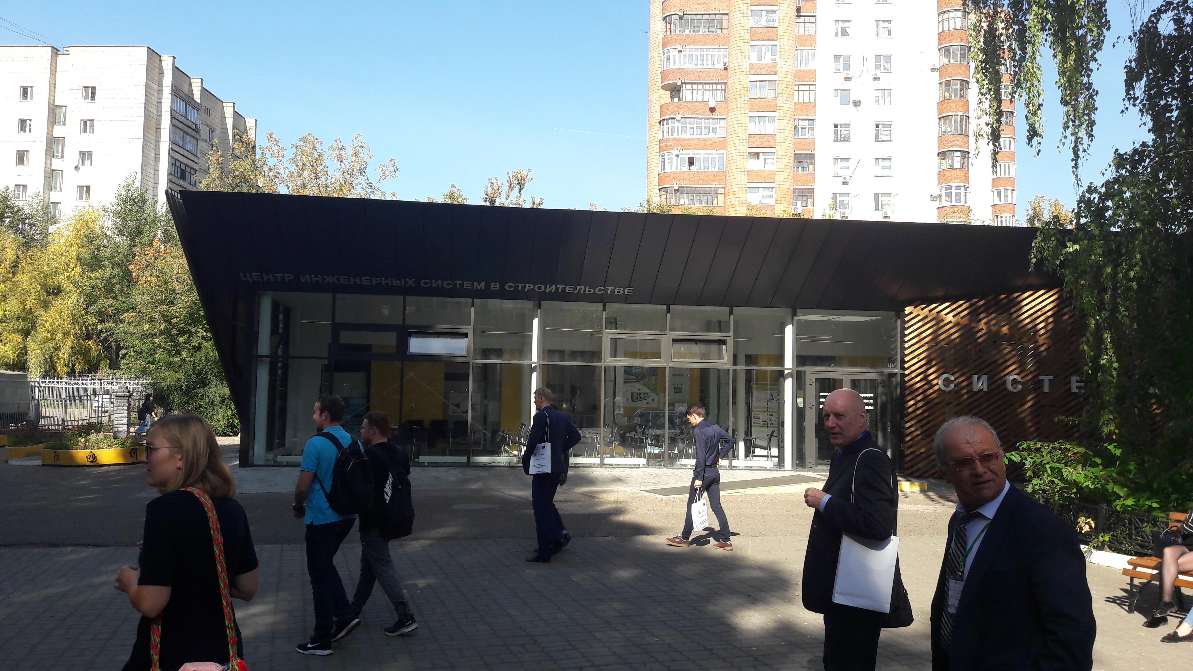 Nov demonstracijski center in prostor za seminarje